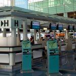 大型連休にも便利な「空港送迎定額プラン」
