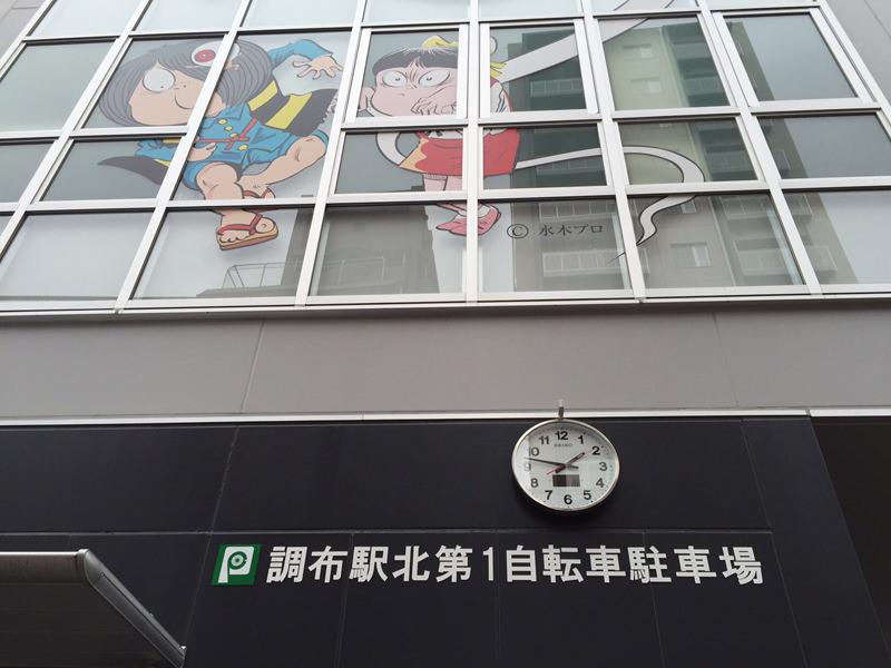 調布駅北第1自転車駐車場の正面