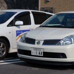 ドライバーズ東京の代行車両をご紹介します。