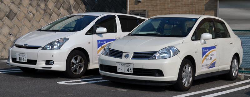 ドライバーズ東京の代行車両2台