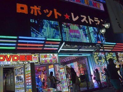 新宿歌舞伎町の「ロボットレストラン」へ