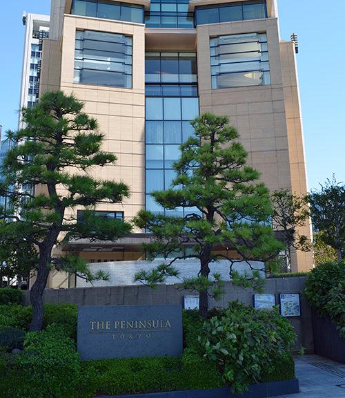ザ・ペニンシュラ東京の外観