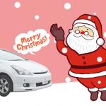 メリークリスマス!ドライバーズ東京は元気に営業中
