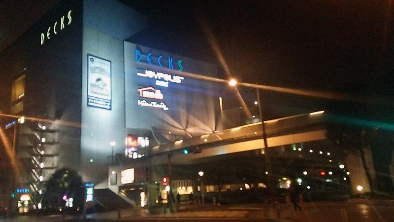 夜のお台場「デックス東京ビーチ」