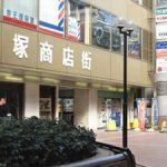 笹塚で運転代行を行いました。
