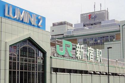 昼のJR新宿駅の看板
