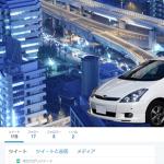 ドライバーズ東京のTwitterアカウント「@DriversTokyo」