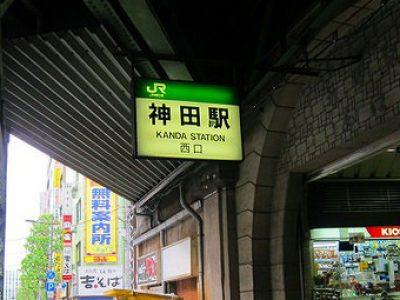 千代田区神田から荻窪まで運転代行